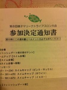 20120925-010940.jpg