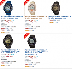 CASIO SPORTS GEAR W-734J シリーズ
