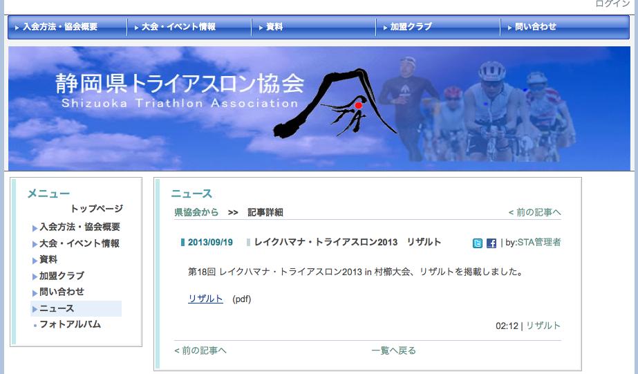 スクリーンショット 2013-09-24 10.23.15