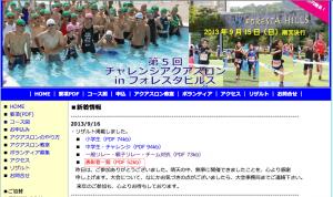 スクリーンショット 2013-09-24 10.29.38