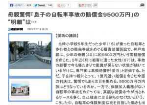 スクリーンショット 2013-09-24 13.09.29