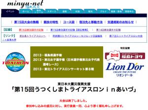 スクリーンショット 2013-09-03 9.12.37