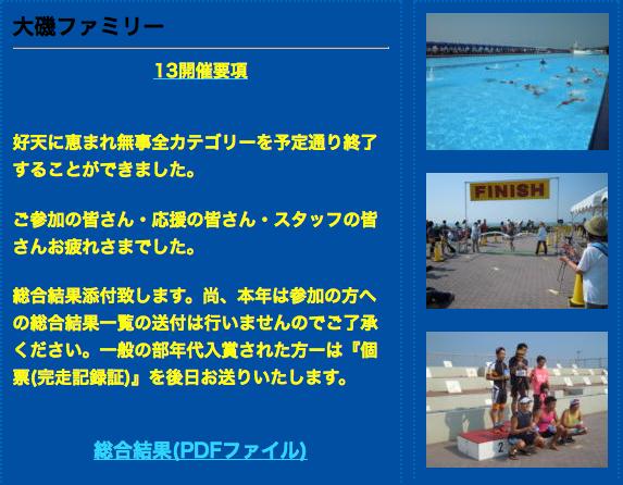 スクリーンショット 2013-09-24 10.16.31