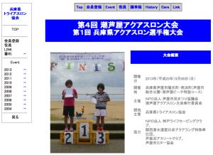 スクリーンショット 2013-09-16 11.20.59