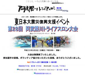スクリーンショット 2013-09-16 10.57.54