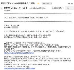 スクリーンショット 2013-09-26 12.55.25