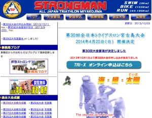 スクリーンショット 2013-10-07 10.32.02