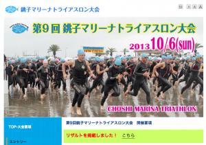 スクリーンショット 2013-10-07 10.23.03