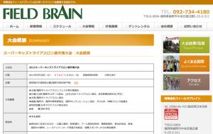 スクリーンショット 2013-10-07 10.09.02