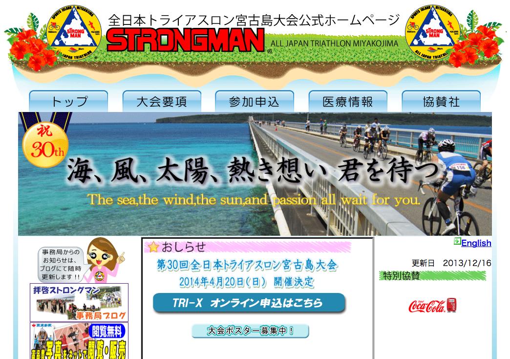 スクリーンショット 2013-12-24 10.06.22