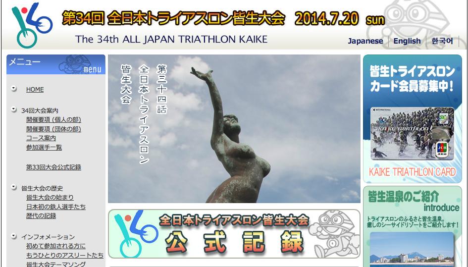 スクリーンショット 2014-01-30 17.01.50