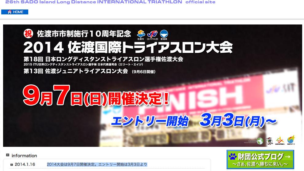 スクリーンショット 2014-01-30 16.58.28