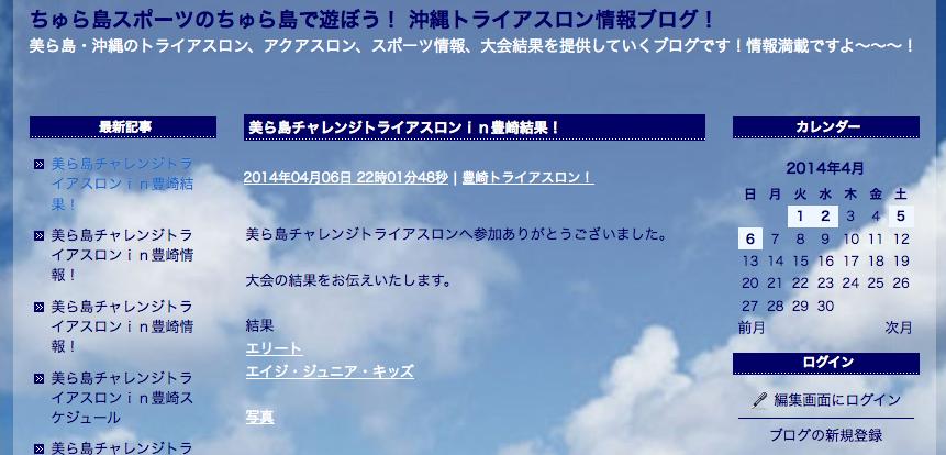 スクリーンショット 2014-04-07 10.37.48